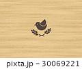 マーク プリント 鳥のイラスト 30069221