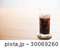 アイスコーヒー 30069260