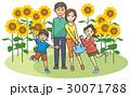 家族 四人家族 4人のイラスト 30071788