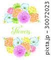 お花 フラワー 花のイラスト 30072023