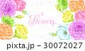お花 フラワー 花のイラスト 30072027