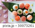 手まり寿司 30073261