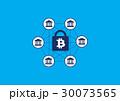 ブロックチェーン ネットワーク テクノロジーのイラスト 30073565