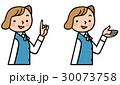 ビジネス 女性 説明のイラスト 30073758