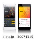 音楽聴き放題ミュージックアプリ 30074315
