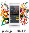 スマホ スマートフォン アプリのイラスト 30074316