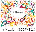 ミュージック 音符 音のイラスト 30074318