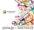 音符ミュージック背景イラスト 30074319