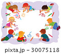 Happy children together draw on a large sheet of 30075118