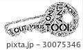 ワード 単語 言のイラスト 30075346