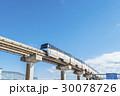 東京モノレール 国際線ビル駅 30078726
