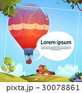 気球 色とりどり 飛行のイラスト 30078861