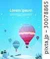 気球 色とりどり 飛行のイラスト 30078865
