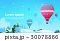 気球 色とりどり 飛行のイラスト 30078866