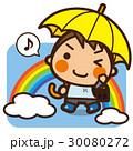 小学生 男の子 雨上がりのイラスト 30080272