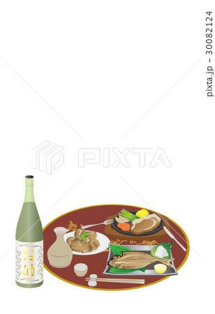 今日の晩酌熱燗とくさやの干物 30082124