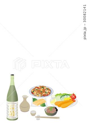 今日の晩酌熱燗とイカの塩辛 30082141