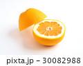 宇和ゴールド 柑橘類 果物の写真 30082988