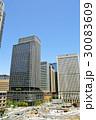 東京駅前のオフィス街 30083609