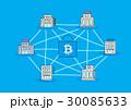 ブロックチェーン ネットワーク テクノロジーのイラスト 30085633