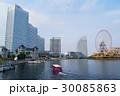 横浜、みなとの風景 30085863
