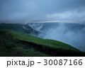 大観峰 阿蘇 霧の写真 30087166