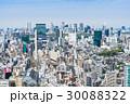 渋谷区 新宿副都心 高層ビルの写真 30088322