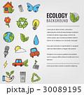 生態 エコロジー エコのイラスト 30089195