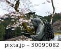 二宮金次郎 二宮尊徳 読書の写真 30090082