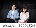 映画館 30091524