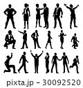 Silhouette Business People Set 30092520