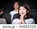 映画館 30092526
