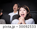 映画館 30092533