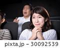 映画館 30092539