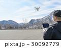 ドローンとパイロット 30092779