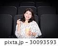 若い女性(映画館) 30093593