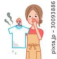主婦 洗濯物 生乾きのイラスト 30093886