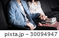 デート(映画館) 30094947