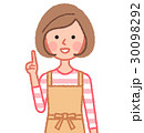 女性 主婦 指差しのイラスト 30098292