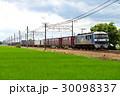 EF210-145コンテナ貨物列車 30098337