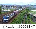 EF210-167コンテナ貨物列車 30098347