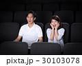 映画館 映画 カップルの写真 30103078