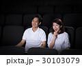 映画館 映画 カップルの写真 30103079