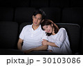 映画館 30103086