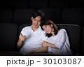 映画館 30103087