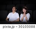 映画館 30103088