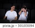 映画館 30103094