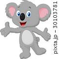 コアラ 動物 マンガのイラスト 30103781