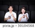 映画館 映画 カップルの写真 30104568
