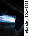 ソフトウェア開発イメージ 30104846